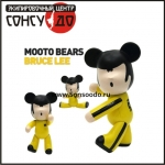 Брелок MOOTO Bears (Bruce Lee)