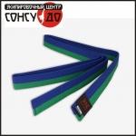 Пояс цветной Stripe 240 KPNP